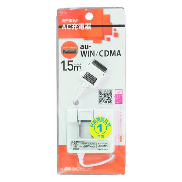 au-WIN,CDMA用AC充電器